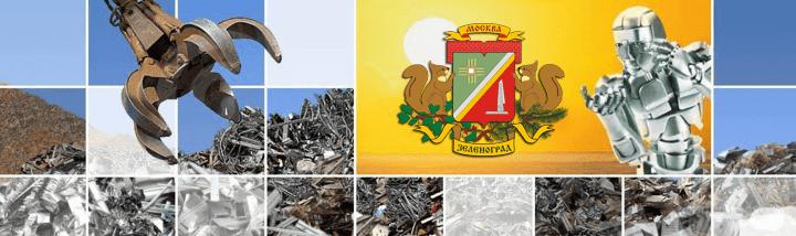 цена лома черных металлов в Соколова Пустынь